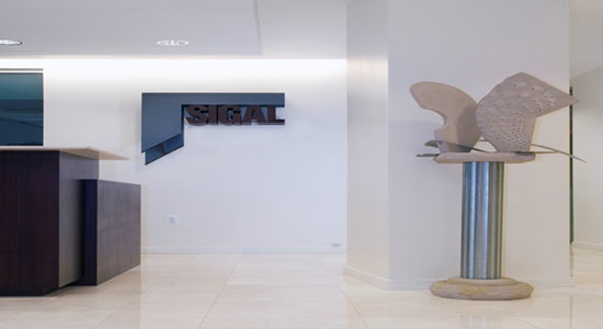 2007 NAIOP Award Winner: SIGAL Construction Corporation Corporate Offices